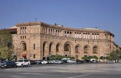 Cuadrado de la república en Yerevan armenia Imagenes de archivo