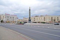 Cuadrado de la victoria en Minsk Fotografía de archivo libre de regalías