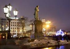 Cuadrado de Pushkin del Año Nuevo en Moscú Imagen de archivo libre de regalías