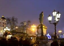 Cuadrado de Pushkin del Año Nuevo en Moscú Foto de archivo