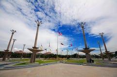 Cuadrado de Putrajaya Foto de archivo