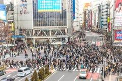 Cuadrado de Shibuya, Tokio Imagen de archivo libre de regalías