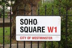 Cuadrado de Soho, Londres Imagenes de archivo
