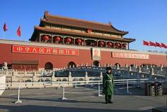 Cuadrado de Tian-An-Men Imágenes de archivo libres de regalías