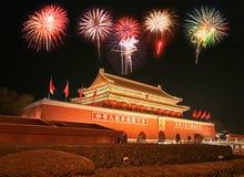 Cuadrado de Tian-An-Men en Pekín central imágenes de archivo libres de regalías