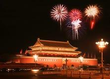 Cuadrado de Tian-An-Men en Pekín central Fotos de archivo