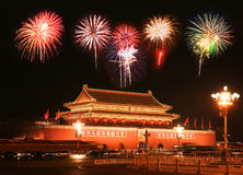 Cuadrado de Tian-An-Men en Pekín central Imagen de archivo