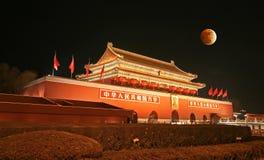 Cuadrado de Tian-An-Men y eclipse de la luna Foto de archivo libre de regalías