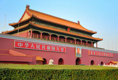 Cuadrado de Tienanmen Imagen de archivo libre de regalías