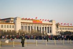 Cuadrado de Tienanmen Imagenes de archivo