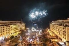 Cuadrado del ` s de Aristóteles en Salónica durante celebraciones del Año Nuevo Imagenes de archivo