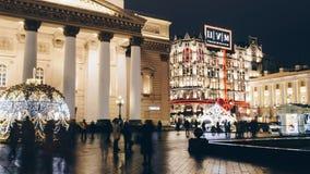 Cuadrado del teatro de Bolshoi Imagen de archivo