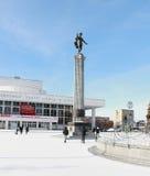 Cuadrado del teatro krasnoyarsk Imagenes de archivo