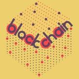 Cuadrado del volumen de Blockchain Imágenes de archivo libres de regalías