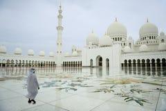 Cuadrado en una mezquita magnífica Foto de archivo libre de regalías