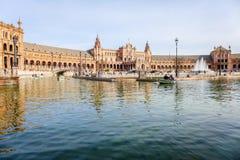 Cuadrado español - Sevilla Imagenes de archivo