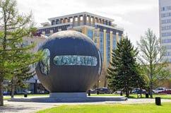 Cuadrado histórico de Buchholz del lugar de Omsk, Rusia Imagenes de archivo