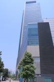 Cuadrado Nagoya de Midland imagenes de archivo