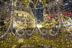 Cuadrado por la tarde, Moscú, Rusia de Lubyanskaya Lubyanka de la decoración de los días de fiesta del Año Nuevo de la Navidad Foto de archivo libre de regalías