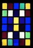 Cuadrados del vitral Foto de archivo