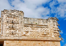 Cuadrilátero del convento de monjas en Uxmal Imagen de archivo