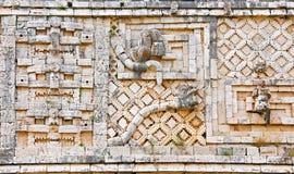 Cuadrilátero del convento de monjas en Uxmal Fotografía de archivo libre de regalías