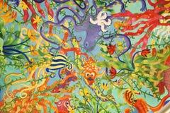 Cuadro colorido Fotografía de archivo libre de regalías