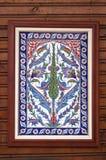 Cuadro con los azulejos orientales Fotos de archivo