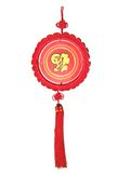 Cuadro del nudo chino y del Año Nuevo Foto de archivo libre de regalías
