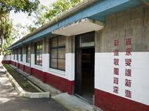 Cuarteles del ejército de Jing-Mei Human Rights Memorial y del par cultural Imagenes de archivo