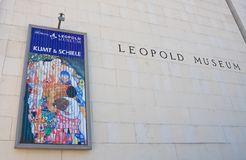 Cuarto del museo Leopold Museum Viena, Austria Fotografía de archivo