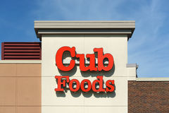 Cub εξωτερικό τροφίμων Στοκ Εικόνες