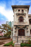 Cuba. Old Havana.Cityscape in a sunny day Royalty Free Stock Photo