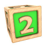 Cube 2 Stock Image