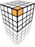 Cube a solução do ouro da caixa 3d do enigma no branco ilustração do vetor