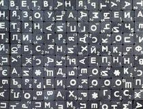 Cubes avec des lettres Images libres de droits