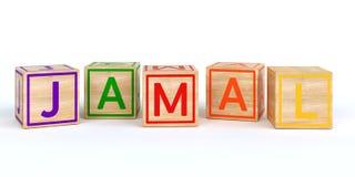 Cubes en bois d'isolement en jouet avec des lettres avec le nom jamal Image stock