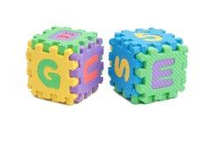 Cubes en lettre de mousse Image libre de droits