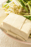 Cubes tofu and ingredient Royalty Free Stock Images