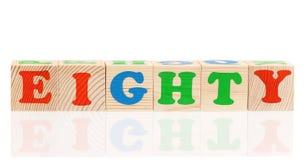 Cubi con le lettere Immagini Stock Libere da Diritti