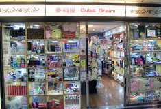 Cubic Dream shop in hong kong Royalty Free Stock Photography