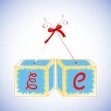 Cubica el alfabeto E Fotografía de archivo