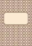 Libro, albom, cubierta de la lechería ilustración del vector