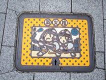 Cubierta de boca, sala de Minato, Tokio japón fotografía de archivo