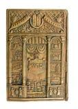 Cubierta de bronce de Siddur de la vendimia útil para el fondo Foto de archivo libre de regalías