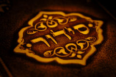 Cubierta de la biblia Imagen de archivo libre de regalías