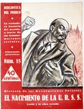 Cubierta de la revista el nacimiento del U r S S Guerra civil española del waril libre illustration