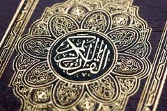 Cubierta de libro santa del Quran foto de archivo libre de regalías