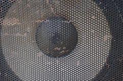 Cubierta del sonido del metal Fotografía de archivo