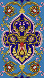 Cubierta ornamental Fotografía de archivo libre de regalías